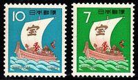 JAPÓN 1972 1041/42 Barcos