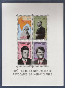 CAMEROUN 1969 YT B7a** - APÔTRES DE LA NON VIOLENCE