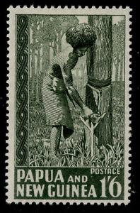 AUSTRALIA - Papua New Guinea QEII SG11, 1s 6d deep green, M MINT.