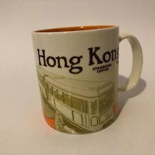 Starbucks Global Icon Collector Hong Kong Mug 16oz NEW