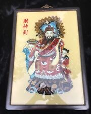 Early 20th Cent. Reverse Glass Painting of Zhang Xian Immortal Child Protector