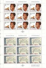 YUGOSLAVIA EUROPA cept 1985 Sin Fijasellos MNH  - Hoja bloque / Souvenir Sheet