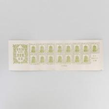 1947 Japan Pagoda Souvenir Sheet 385a Mint Never Hinged MNH Sheet of 15 RARE