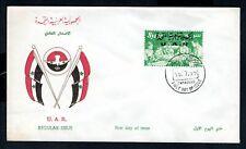 Syria UAR - 1959 International Correspondence Week UAR Overprint First Day Cover