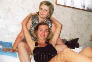 1990s Two Young Pretty Russian Women Bare Spread Legs Close Hug Russian photo
