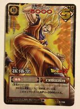 Dragon Ball Card Game Prism D-156 Version White Box