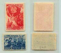 Russia USSR 1947 SC 1123-1124 Z 1047-1048 mint . rta5238