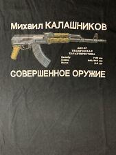 AK-47, Russian, Weapons, Guns, Michael Kalashnikov, 2XL, Vintage T-Shirt