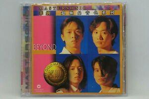 Beyond : MASTERSONIC 24K Gold Cd Album - 16 TRACKS COMPILATION - JAPAN - RARE