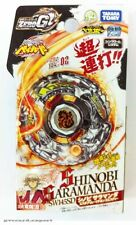 Takara Tomy Beyblade Zero G BBG-02 Shinobi Saramander SW145SD
