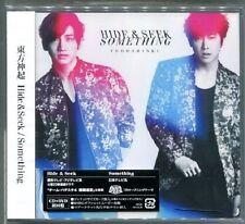 KPOP TVXQ TOHOSHINKI HIDE & SEEK SOMETHING (CD + DVD) w/photocard [Promo]