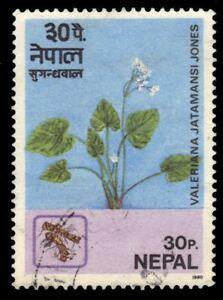 "NEPAL 378 - Native Flowers ""Himalayan Valerian"" (pf62136)"