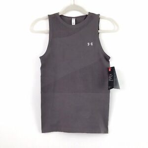 Under Armour Women's Small Taupe Gray Heatgear Fitted Athletic Tank Top NWT