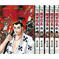 Manga Oda Nobunaga VOL.1-6 Comics Complete Set Japan Comic F/S