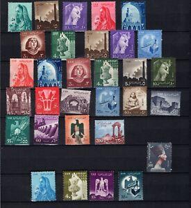 Egypt 1958, 1959-1960  definitive stamps  MNH