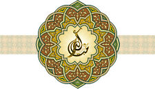 Wandtattoo bunt ME295 kaligraphy arabischen Buchstaben 80 x 46 cm