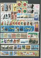 DDR  1988 postfrisch  kompletter Jahrgang mit allen Einzelmarken