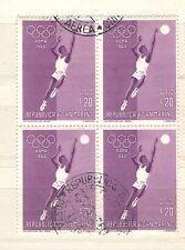 Q8317 - S. MARINO 1960 - QUARTINA USATA OLIMPIADI - VEDI FOTO