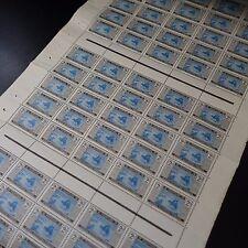 FEUILLE SHEET MAURITANIE FRANCE COLONIE N°18 x75 1913 NEUF ** MNH RARE!