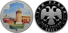 3 Rubles Russia 1 oz Silver 2015 Kolomna Kremlin (special / colored 500 pcs) Pf