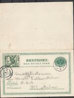 N3884/ SWEDEN – STATIONERY MI # P18 USED / MINT