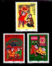 SELLOS  CHINA 2000 3770/70 FESTIVAL DE PRIMAVERA 3v.