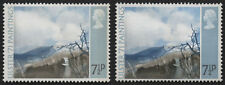 SG882a 1971 7½p Pale olive-grey omitted. Unmounted E2478