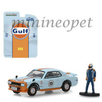 GREENLIGHT 51195 E BISHOP 2000 NISSAN GT-R #9 1/64 GULF RACING with FIGURE