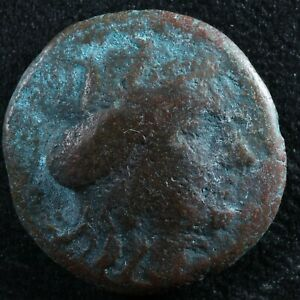 Ancient Greek coin you identify #7 Free shipping Canada and the USA Week #2