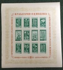 Bulgarien postfrisch  (Mint never hinged) Mi. Nr. 4 Blumen Block