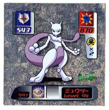 POKEMON STICKER Carte JAPANESE 50X50 2000 SILVER N° 597 MEWTWO