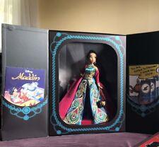 Disney Designer Collection Premiere Series Jasmine Doll LE 4000 IN HAND!