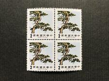 Taiwan 1984 Pine Tree.  Block of 4 Stamps.  MNH  Scott No: TW 2439