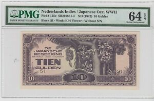 NETHERLANDS INDIES / JAPANESE OCC 10 Gulden ND 1942  Pick# 125c  PMG 64 EPQ