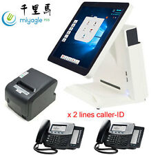 NEW All In One Restaurant POS System Point of Sale