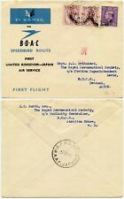 More details for gb to japan 1948 boac speedbird first flight airmail ...raaf afpo iwakuni