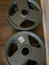 "BRAND NEW 2 Weider 25lb Olympic 2"" weight Plates 50lb Total FREE SHIPPING"