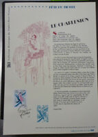 2016 FRANCE CHARLESTON DANCE FIRST DAY OF ISSUE STAMP SHEET