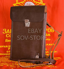 Soviet Military Map Officer Leather Case Russian Ussr Army Planshet Bag tablet