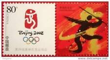 2006 CHINA G-12 BEIJING OLYMPIC GREETING STAMP 1V精彩奧運個性化