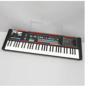 Roland JX-3P Analog Polyphonic Synthesizer From Japan Used