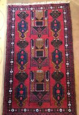"""Wool hand-knotted Tribal Rug 35""""x 59"""""""
