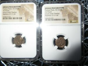 1-Crucifier of Jesus 26-36AD 1 RARE PONTIUS PILATE Good Grade Minted only3 years