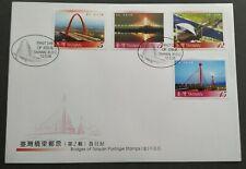 2008 Taiwan Architecture --- Bridges Stamps (II) FDC 台湾桥梁邮票(第2辑)首日封