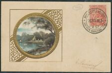 More details for uruguay 1903 ship cancel postcard nice condition for age! bin price gb£10.00