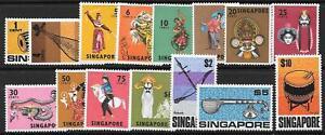 SINGAPORE SG101/15 1968 DEFINITIVE'S MTD MINT