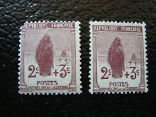 FRANCE - timbre yvert/tellier n°148 n** MNH (2eme choix)et neuf sans gomme (A41)