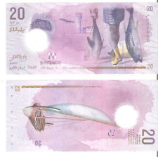 Maldives - 20 Rufiyaa - UNC polymer currency note - 2015 issue