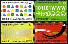 China Hong Kong 2005 Creative Industries Industry stamps 創意工業