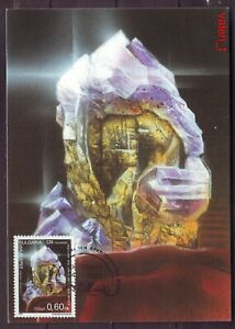 2009 Bulgaria World, Earth, Minerals -Amethyst,  Natural science museum Maxicard